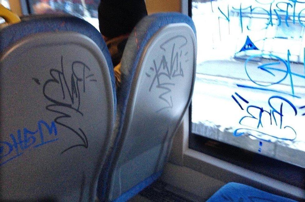 граффити отмыть