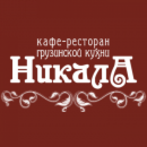 tild3061-3731-4138-a339-396564353034__NikalaPirosmani300x1